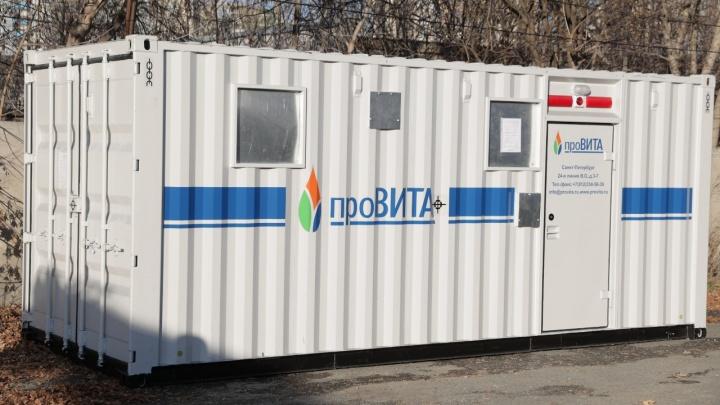 «Станет легче дышать»: Козицын и Алтушкин купили кислородную станцию для скорой помощи