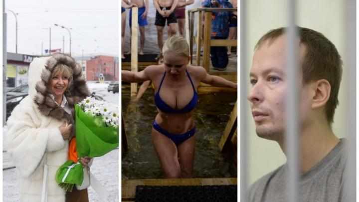 Уктусский стрелок, девушки в купальниках и миллионерша из трамвая: главные фотографии уходящей зимы