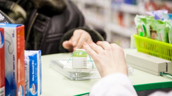 Минздрав Кузбасса прокомментировал нехватку лекарств в аптеках. Теперь врачи будут назначать аналоги