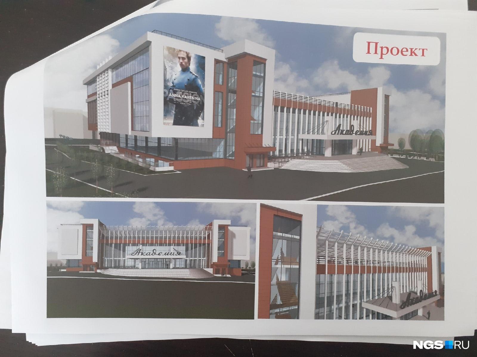 Так выглядит проект 2012 года
