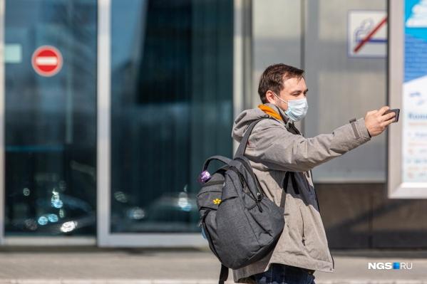 По данным на 11 апреля, в Поморье под наблюдением медиков находятся 464 человека