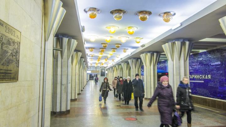 В Самаре пассажиров будут штрафовать за нарушение правил поведения в метро
