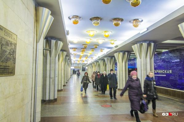 Сейчас в Самаре работает 10 станций метро
