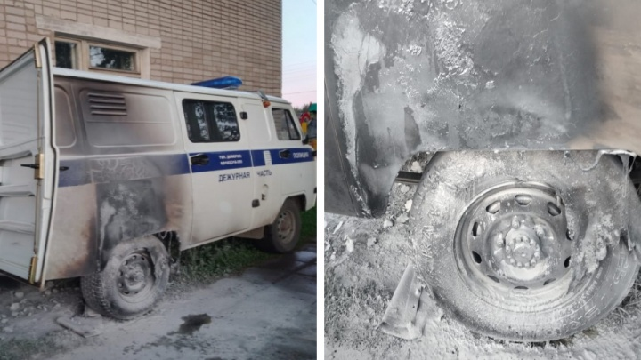 Жителя Вельского района будут судить за поджог полицейской машины