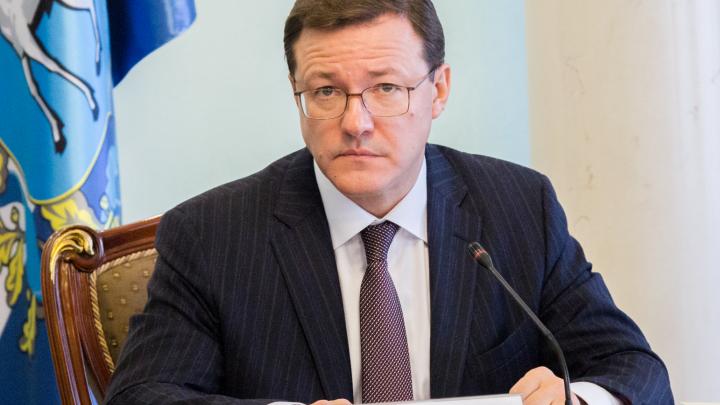 Продление режима самоизоляции в Самарской области: публикуем текст постановления губернатора