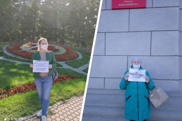 Дольщики пикетировали около мэрии Новосибирска