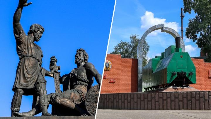 Чкалов, Ленин или Горький? Сможете ли вы угадать памятник по фрагменту фотографии