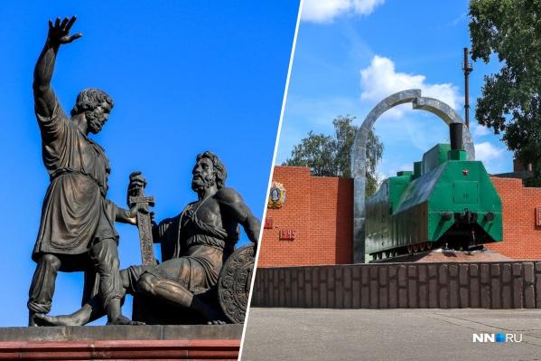 Нижний Новгород большой, и памятников здесь много