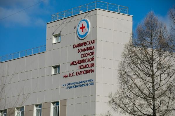 БСМП — пока единственная больница, которая принимает пациентов с коронавирусом