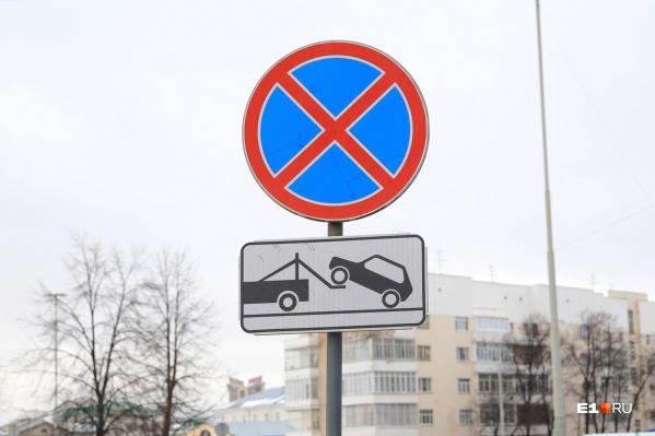 Знаки установят в первом квартале 2021 года