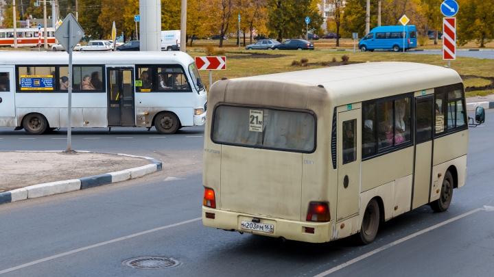В Самаре сделают выделенные полосы для общественного транспорта