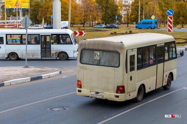 Выделение полос позволит ускорить общественный транспорт