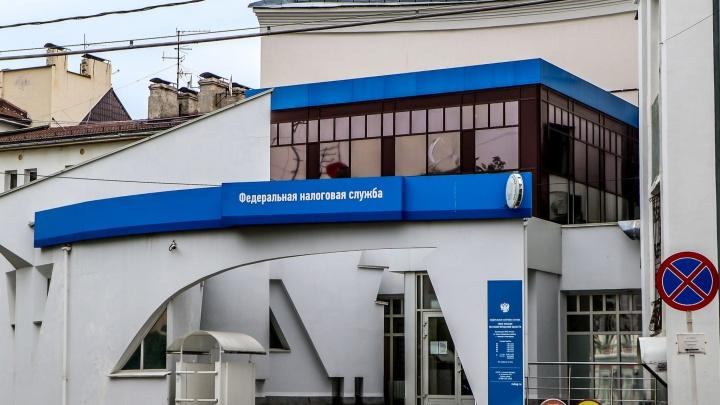 В Нижегородской области останется только 13 из 23 налоговых инспекций