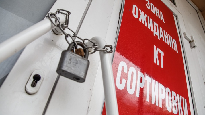 «Безобразие уже полнейшее!»: Ирина Гехт пригрозила кадровыми решениями троицкой больнице