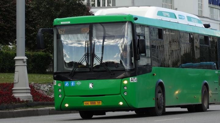 Екатеринбург подал заявку на льготную закупку еще 58 газовых автобусов