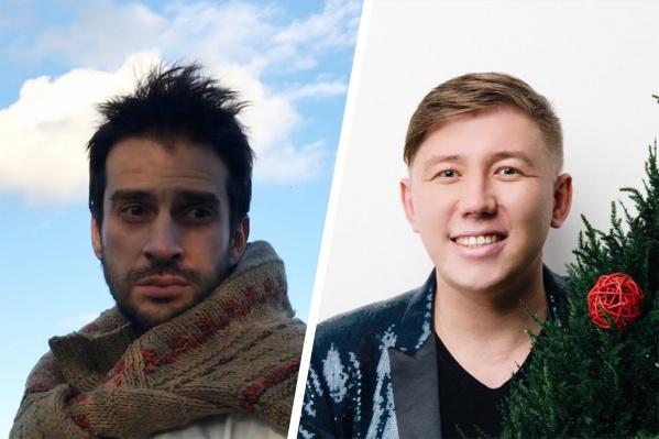 В записи песни поучаствовало множество музыкантов, в том числе Пётр Налич и Степан Ледков