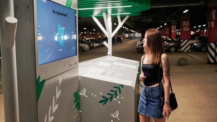 На парковке «МЕГИ» установили две экостанции для сортировки мусора