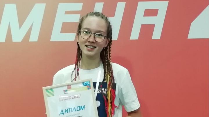 Талантливой нижегородской школьнице назначили стипендию, а потом решили отобрать