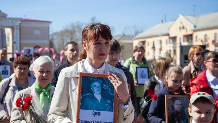 В Архангельской области «Бессмертный полк» уйдет в соцсети из-за коронавируса