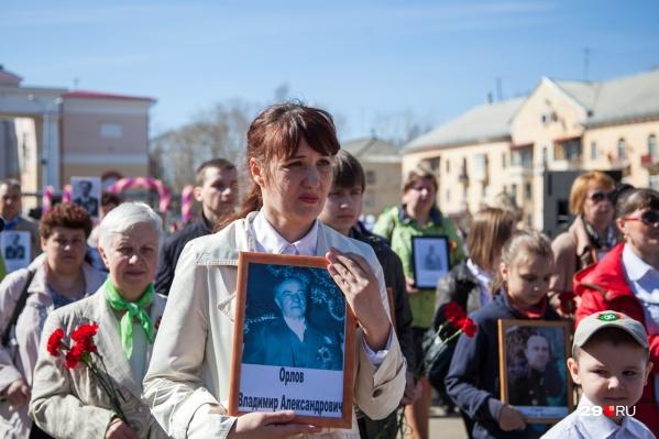 «Бессмертный полк» стал одной из традиций празднования 9 Мая в России