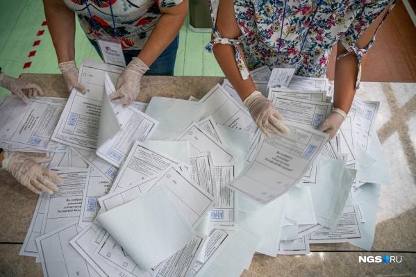 Избирательные участки закрылись в 20:00