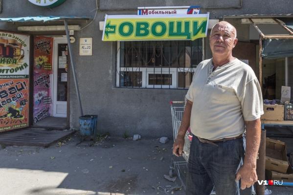 Почти год атаман Александр Гаврилов живет в состоянии войны