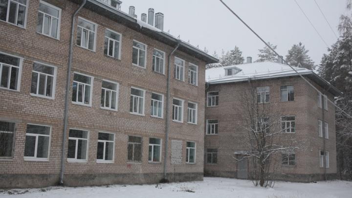 Договор на проектирование поликлиники тубдиспансера в Перми расторгли из-за запрета на строительство