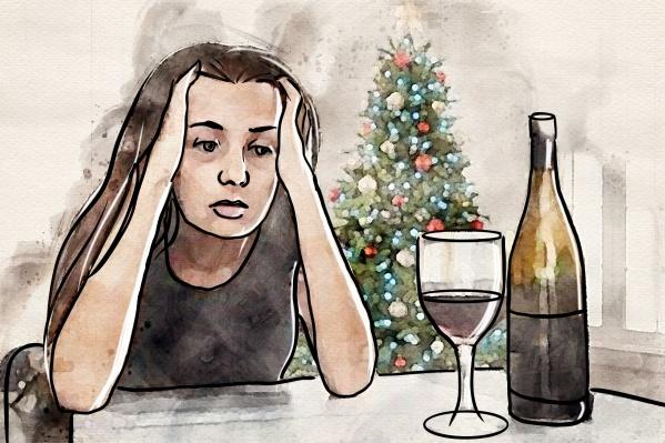 Не всем зимние праздники принесут только приятные встречи и радость