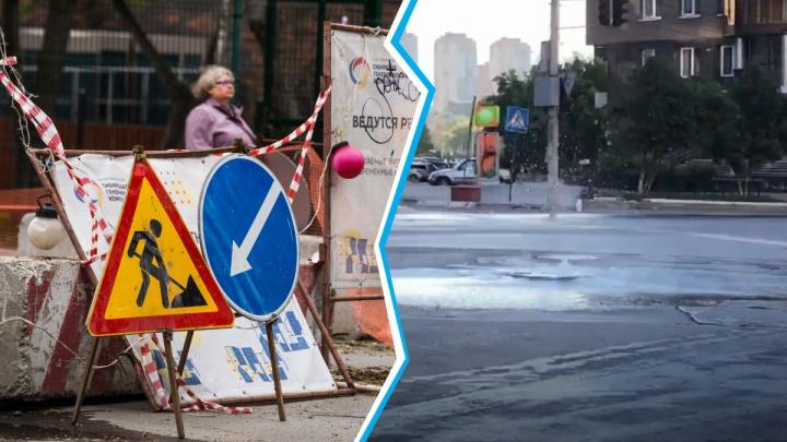 В центре Новосибирска из-под земли забил фонтан