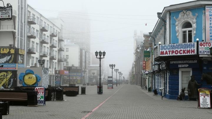 Уральский Сайлент Хилл: Екатеринбург накрыло туманом