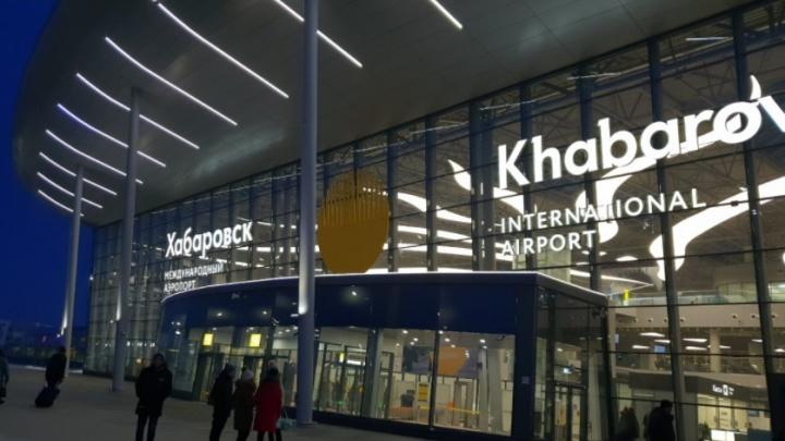 Пассажира авиарейса Хабаровск — Новосибирск сняли с борта за пьяный дебош