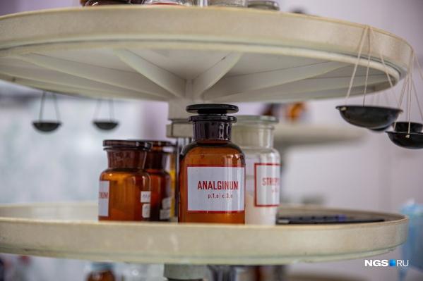 В пресс-службе НСО отметили, что полный переход на новую систему отслеживания лекарств перенесён с 1 июля на 1 октября 2020 года