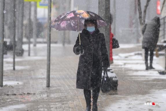 Ростовчанам рекомендуют без надобности не выходить из дома и не выезжать на дальние расстояния