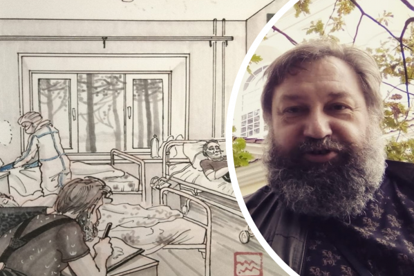Известного аниматораМихаила Тумелю лечат в Ярославле