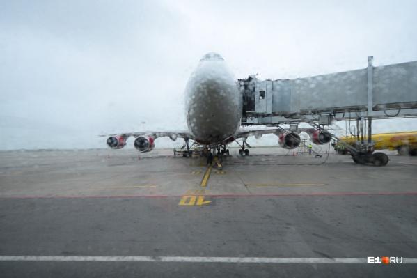 Первый рейс прибыл в Екатеринбург в 20:00 из Бишкека