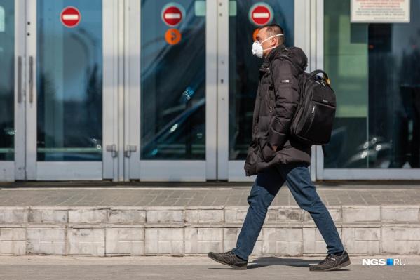 Всего в НСО зафиксировано 46 случаев заражения коронавирусом