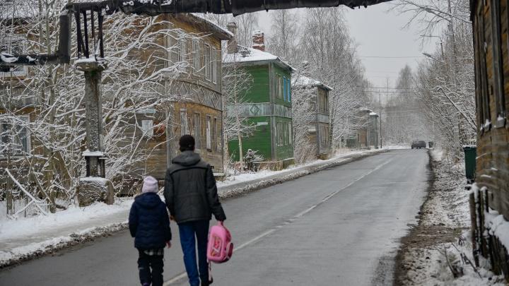 Собственникам квартир в аварийках в Архангельской области будут платить повышенную субсидию