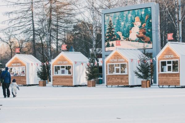 Новогодняя ярмарка и каток в парке уже открылись, к выходным заработают еще две точки