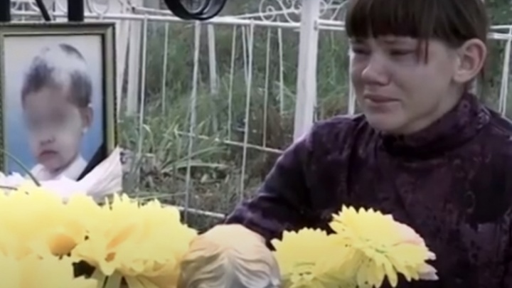 Завершилось расследование по делу матери, покрывавшей убийцу своего 3-летнего сына