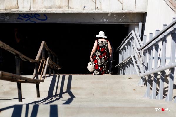 Пожилым людям снова рекомендовали «уйти в подполье»