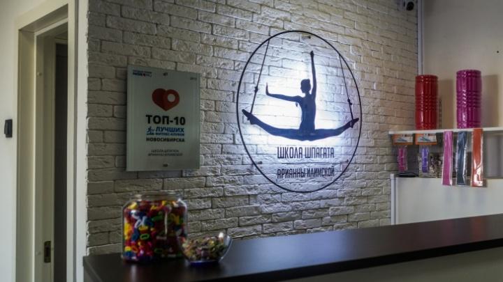 «Я сижу без работы с миллионными долгами»: популярный фитнес-клуб распродал абонементы и закрылся