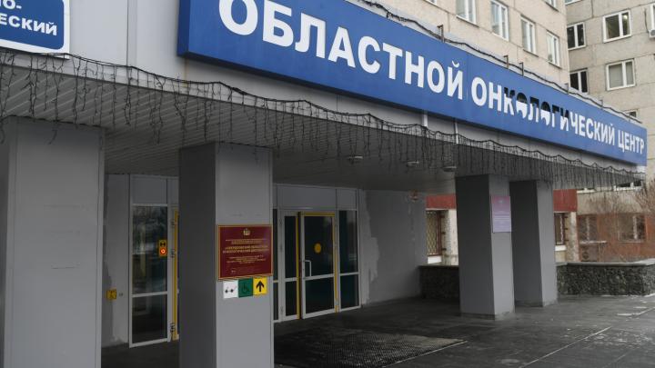 В областном онкодиспансере на карантин закрыли отделение гинекологии