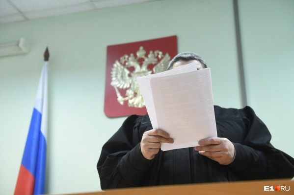 Управляющей компанией по документам руководил родственник обвиняемого, но это не помогло екатеринбуржцу избежать ответственности