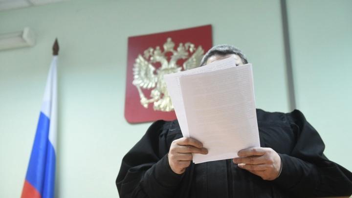Не заплатил 34 миллиона рублей налогов: в Екатеринбурге будут судить директора управляющей компании
