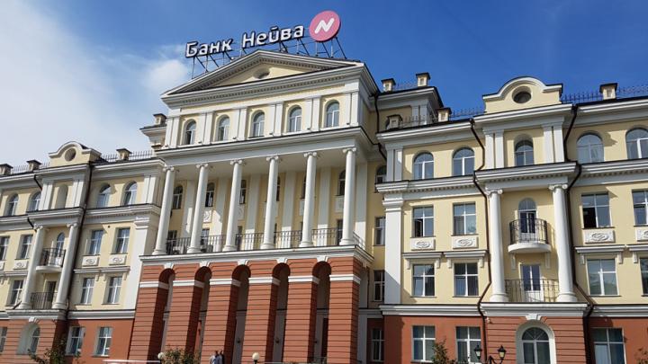 Здание банка «Нейва» в Екатеринбурге продают за 413 миллионов рублей
