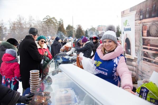 Любимые народные гулянья на Масленицу пройдут в парке Гагарина в воскресенье, 1 марта. Генеральный партнёр праздника второй год подряд — мясоперерабатывающая компания «Калинка»