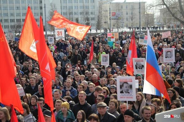 По подсчетам организаторов, на митинге было не меньше семи тысяч человек<br>