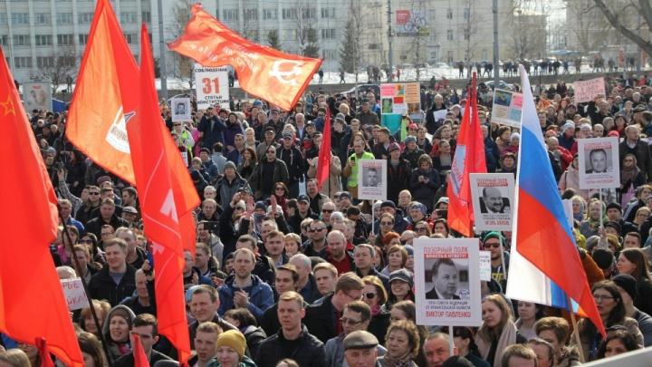 «Мы не шелупонь» и старт экобессрочки: как год назад Архангельск вышел на крупнейший митинг