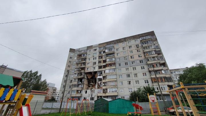 Для поиска временных квартир жителям взорвавшегося дома предоставят специальных риелторов