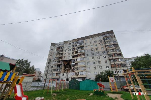 29 октября власти должны принять решение о сносе взорвавшегося дома в Ярославле